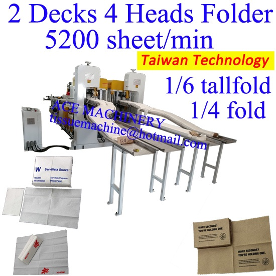 4 Lanes High Speed Napkin Paper Machine